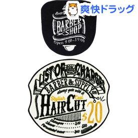 トイレマット&フタカバー コージードアーズ 洗浄・暖房便座用 Barber(2点セット)【コージードアーズ(Cozydoors)】