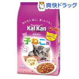 カルカン ドライ かつおと野菜味 ミルク粒入り 子ねこ用(800g)【d_kal】【カルカン(kal kan)】[キャットフード]