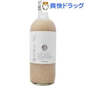 麹AMAZAKE 赤米甘酒(525g)【ベストアメニティ】