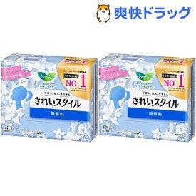 ロリエ きれいスタイル 無香料(72コ入*2コセット)【ロリエ】