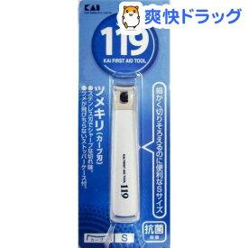 119シリーズ ツメキリ001 S カーブ刃(1コ入)【119シリーズ】