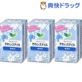 ロリエ きれいスタイル 無香料(36コ入*3コセット)【ロリエ】