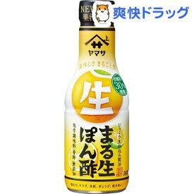 ヤマサ まる生ぽん酢(360mL)【ヤマサ醤油】