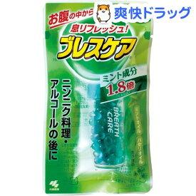 小林製薬 ブレスケア ミント(50粒入)【ブレスケア】