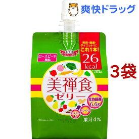 ドクターシーラボ 美禅食ゼリー(200g*3コセット)【ドクターシーラボ(Dr.Ci:Labo)】