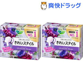 ロリエきれいスタイル リラックスフローラルの香り(72コ入*2コセット)【ロリエ】