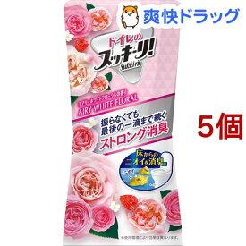 トイレのスッキーリ! Sukki-ri! 消臭芳香剤 エアリーホワイトフローラルの香り(400ml*5個セット)【スッキーリ!(sukki-ri!)】