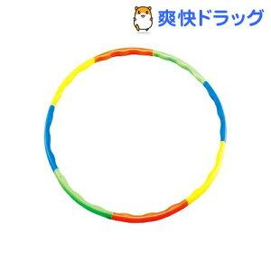 フラフープ 小(1コ入)