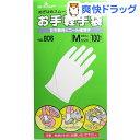 お手軽手袋 No.806 左右兼用ビニール極薄手 粉なし Mサイズ(100枚入)