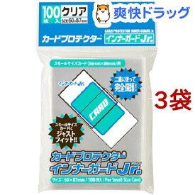 ヤノマン カードプロテクター インナーガードJr(100枚*3コセット)