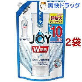 除菌ジョイ コンパクト 食器用洗剤 詰め替え ジャンボ(1330ml*2袋セット)【ジョイ(Joy)】