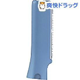 ウブ毛用刃 F-201 刃ブロック 青 ES9275-A(1コ入)