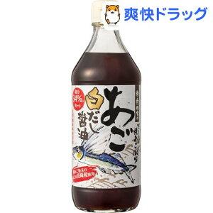 寺岡家のあご白だし醤油(500ml)【寺岡家の醤油】