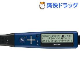シャープ ペン型スキャナー辞書 ナゾル2 英語モデル BN-NZ2E(1台)【シャープ】