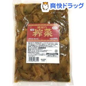 桃屋 味付ザーサイ 業務用(500g)【桃屋】