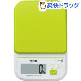 タニタ デジタルクッキングスケール グリーン KJ-210M-GR(1台)【タニタ(TANITA)】