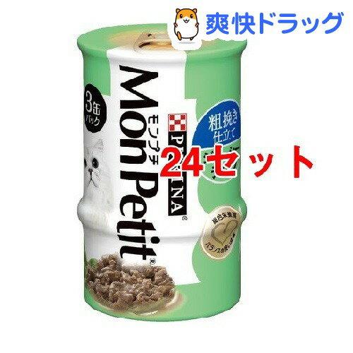 モンプチ缶 3P 粗挽き仕立て ジューシーチキン(1セット*24コセット)【d_mon】【モンプチ】