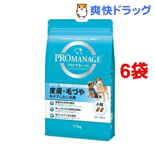 プロマネージ 皮膚毛づやをケアしたい犬用 成犬用(1.7kg*6コセット)【d_pro】【プロマネージ】