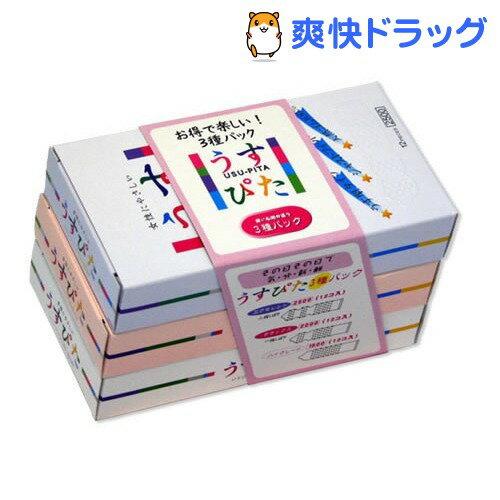 コンドーム/ジャパンメディカル うすぴた(3種パック(各12コ入*3箱))【うすぴた】