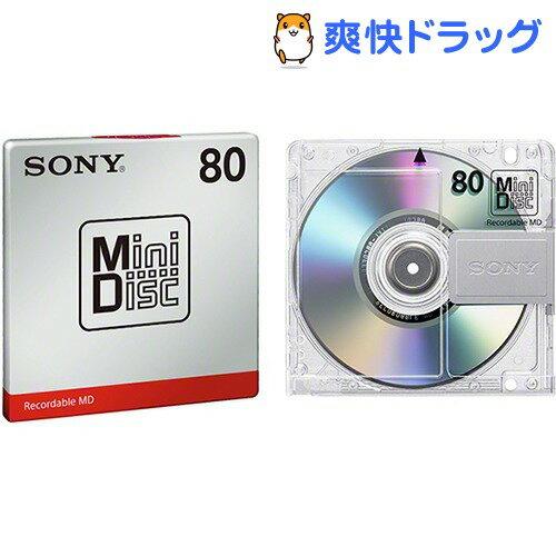 ソニー ミニディスク MDW80T 80分(1枚入)【SONY(ソニー)】