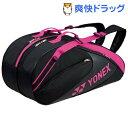 ヨネックス ラケットバッグ6 リュック付 テニス6本用 ブラック*ピンク BAG1732R(1コ入)【ヨネックス】【送料無料】