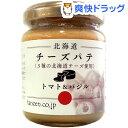 【訳あり】北海道チーズパテ トマト&バジル(120g)
