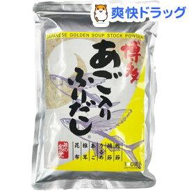 博多あご入りふりだし(8g*100袋)