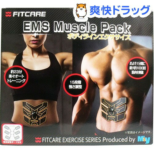 EMS マッスルパック ボディラインエクササイズ MEM01 CBBK(1セット)【送料無料】