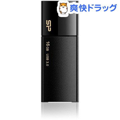 シリコンパワー USB3.0 フラッシュメモリ ブレイズ B05 ブラック 16GB(1コ入)【シリコンパワー】