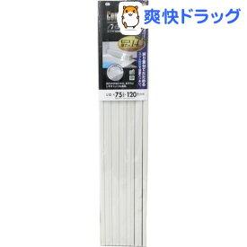 コンパクト風呂ふた ネクスト L-12 ホワイト(1枚入)【コンパクト風呂ふた ネクスト】