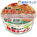サンポー 焼豚ラーメン 長浜とんこつ(1コ入)