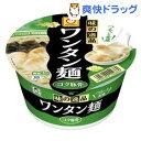 味の逸品 ワンタン麺 コク豚骨(1コ入)