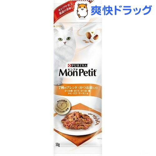 モンプチバック7種のブレンドかつお節・まぐろ・かつお・鯛・かに・えび・サーモン味(50g)【モンプチ】