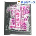 永谷園の梅干茶づけ 業務用(30袋入)【永谷園】