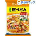 長崎皿うどんオイスター(2食入)[インスタント食品]