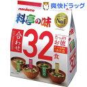 たっぷりお徳 料亭の味 合わせ(32食入)【料亭の味】