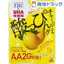 【訳あり】酸っぴんチャージグミ レモン味(46g)