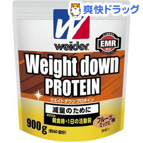 ウイダー ウエイトダウンプロテイン(900g)【ウイダー(Weider)】【送料無料】
