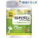 おやつにサプリZOO マルチビタミン(150粒)【おやつにサプリZOO】