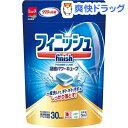 フィニッシュ パワー キューブ S タブレット 食器洗い機専用洗剤(30コ入)【1612_p10】【フィニッシュ(食器洗い機用…