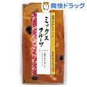 金澤手作りケーキ ミックスフルーツ(1コ入)