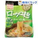 ローカロ麺 ちゃんぽん風(3食入)