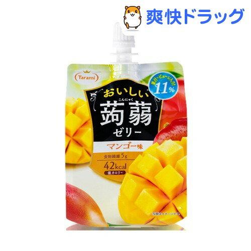 おいしい蒟蒻ゼリー マンゴー味(150g)