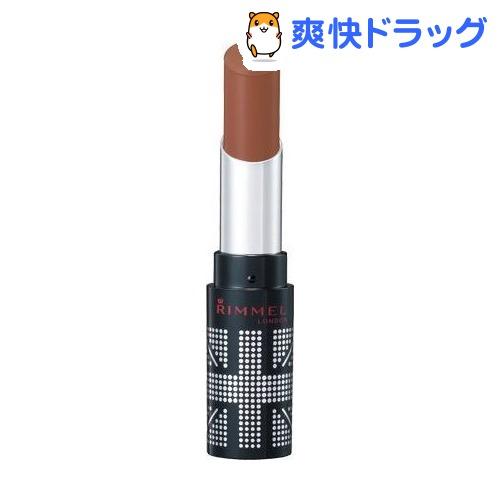リンメル ラスティングフィニッシュ クリーミィリップ 011(1本入)【リンメル(RIMMEL)】