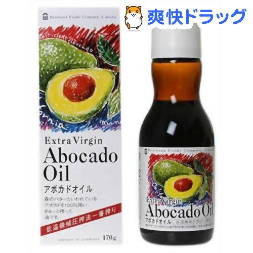 紅花食品 エキストラバージン アボカドオイル(170g)【紅花食品】