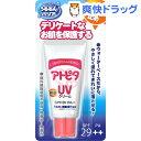 アトピタ 保湿UVクリーム(30g)【170414_soukai】【アトピタ】[ベビー用品]