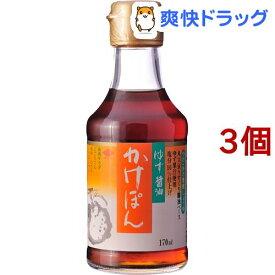 チョーコー醤油 ゆず醤油かけぽん(170ml*3コセット)