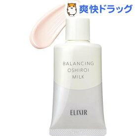 資生堂 エリクシール ルフレ バランシング おしろいミルク(35g)【エリクシール ルフレ】[cosme_0302]