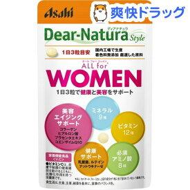 ディアナチュラ スタイル ALL for WOMEN(60粒入)【Dear-Natura(ディアナチュラ)】