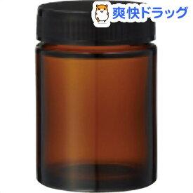 生活の木 茶色ガラス クリーム容器(100ml)【生活の木】